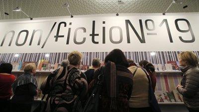 Стали известны лауреаты литературной премии Андрея Белого