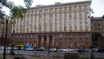 В Киеве возле здания мэрии установили