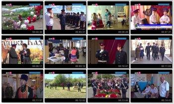 Выпуск информационной программы Белокалитвинская Панорама от 31 октября 2017 года