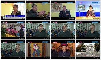 Выпуск информационной программы Белокалитвинская Панорама от 16 ноября 2017 года