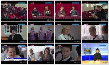 Выпуск информационной программы Белокалитвинская Панорама от 28 ноября 2017 года