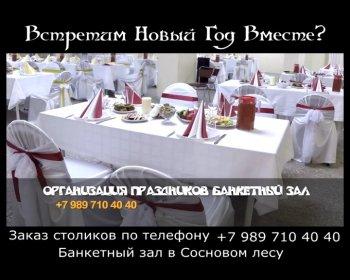 Выпуск информационной программы Белокалитвинская Панорама от 30 ноября 2017 года