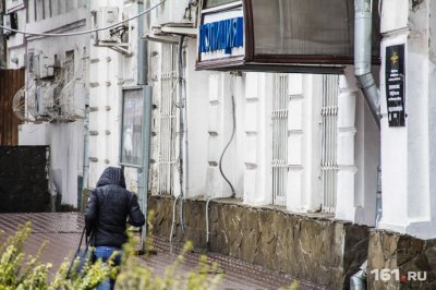 Ремонт в миллион рублей: мошенник-автослесарь похитил у ростовчанки ее «Инфинити»