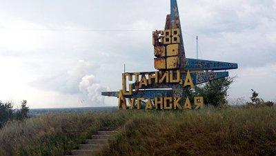 СЦКК зафиксировал последствия обстрела пригорода Луганска, заявили в ЛНР