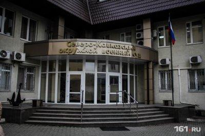 В Ростове вынесут приговор 28-летнему спонсору террористов