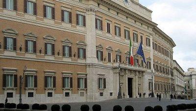 Очередные парламентские выборы в Италии пройдут 4 марта