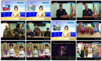 Выпуск информационной программы Белокалитвинская Панорама от 5 декабря 2017 года