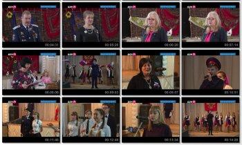 Выпуск информационной программы Белокалитвинская Панорама от 14 декабря 2017 года