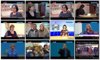 Выпуск информационной программы Белокалитвинская Панорама от 19 декабря 2017 года