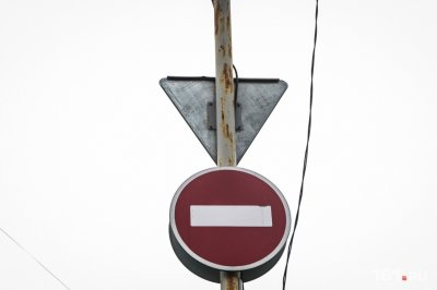 На двух улицах Ростова три месяца будет ограничено движение для машин