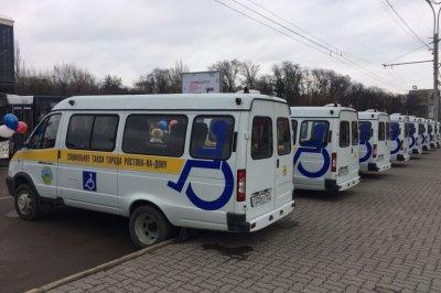 Довезут до вокзала, больницы, аэропорта: в Ростове заработало социальное такси для инвалидов