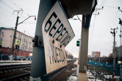 Под Ростовом мужчине поездом отрезало голову