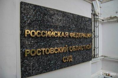 Дети останутся в России: ростовский суд встал на сторону россиянки в споре с мужем-немцем