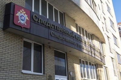 Школьница из Таганрога напала с ножом на своего знакомого