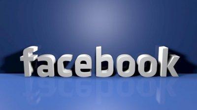 Facebook создаст «умную» колонку для видеочатов