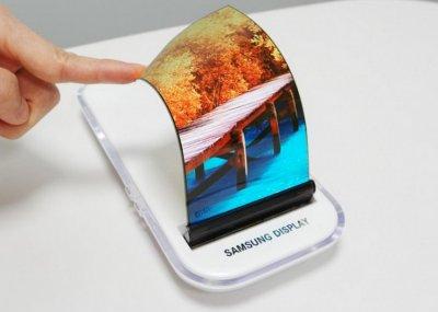 Samsung показала прототип гнущегося смартфона