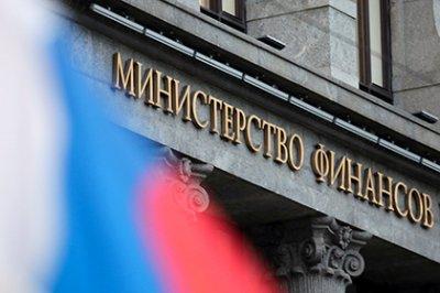 В Белой Калитве пройдёт семиинар от Министерства Финансов РФ