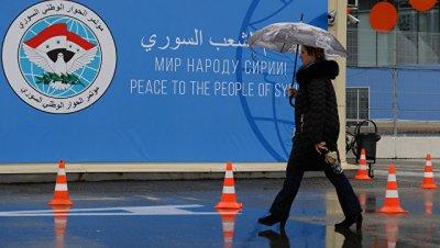 В ООН считают, что конгресс в Сочи внесет важный вклад в процесс в Женеве