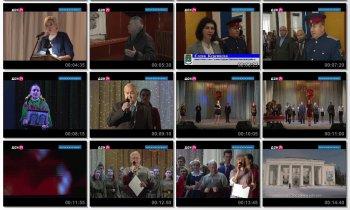 Выпуск информационной программы Белокалитвинская Панорама от 25 января 2018 года
