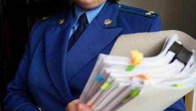 Объявление от Белокалитвинской Прокуратуры о приёме граждан