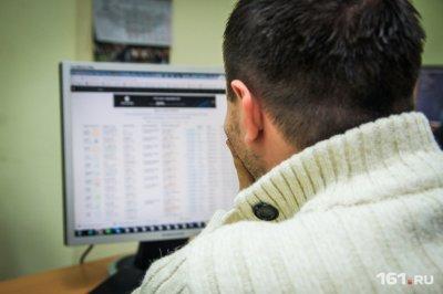 Ростовчанин может угодить за решетку на два года за посты в соцсетях
