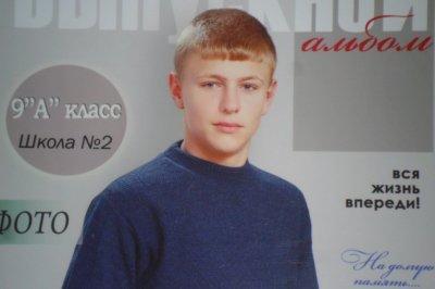 В Ростове возбудили уголовное дело по факту смерти вдохнувшего канцелярский гвоздь подростка