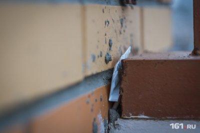 В Ростове задержали дилера, продававшего наркотики за биткойны