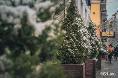 На следующей неделе в Ростове ожидается похолодание