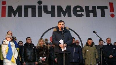 Около 70 сторонников Саакашвили провели митинг у дома Порошенко