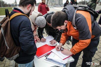 Областной избирком потратит два миллиона на издание журнала к президентским выборам