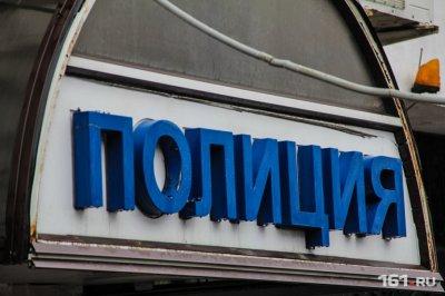 В Ростове задержали двух мошенников, которые пытались сбыть фальшивый вексель на 45 млн рублей