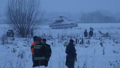 Правительство Германии выразило соболезнования после крушения Ан-148