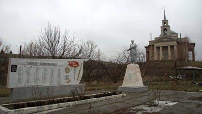 Попытка развязать бои: в ДНР высказались о законе о реинтеграции Донбасса