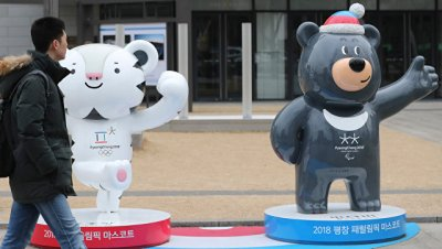 США не планируют контактов с КНДР на закрытии Олимпиады в Пхенчхане