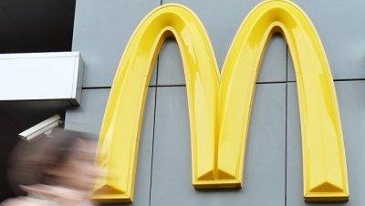 Пользователи Сети высмеяли McDonald's за непонятный мем