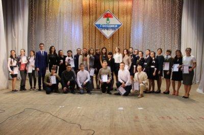 В Белой Калитве прошёл конкурс патриотических песен