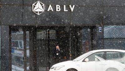 Один из крупнейших банков в Латвии объявил о самоликвидации