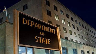 Госдеп назвал ключевые факторы в борьбе с терроризмом