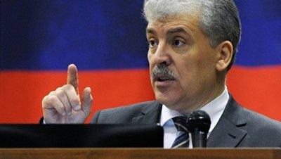 Грудинин считает необходимым выход России из ВТО