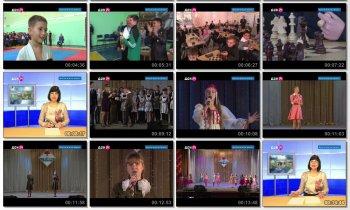 Выпуск информационной программы Белокалитвинская Панорама от 14 февраля 2018 года