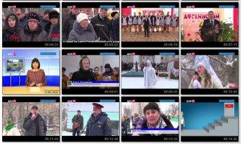 Выпуск информационной программы Белокалитвинская Панорама от 20 февраля 2018 года