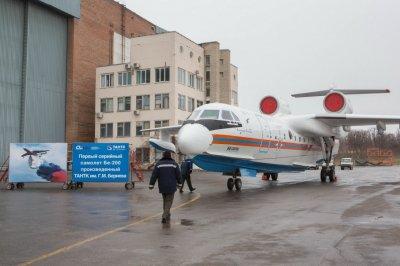 На заводе Бериева в Таганроге подтвердили факт отравления сотрудников таллием