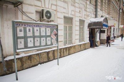 В банке на Буденновском у кассира забрали 300 тысяч рублей