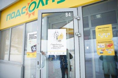 «Роснефть» подарила ростовчанкам стихи Ахматовой