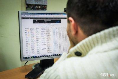 Интернет и пустые посылки: дончанин обманул покупателей плееров на сто тысяч рублей