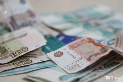 На Дону работницу банка осудят за присвоение 2,5 миллионов рублей со счетов клиентов