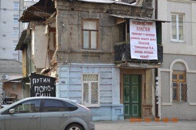 На застройщика, из-за которого рухнула стена жилого дома в центре Ростова, завели уголовное дело