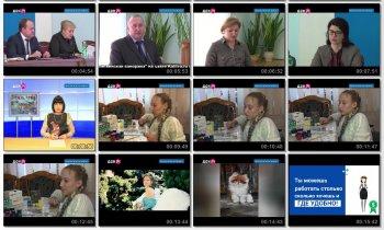 Выпуск информационной программы Белокалитвинская Панорама от 13 марта 2018 года