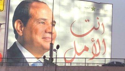 Лидеры ОАЭ поздравили президента Египта ас-Сиси с переизбранием