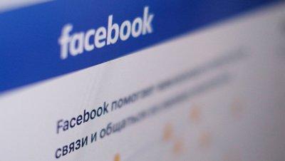 Федеральное агентство новостей сообщило о блокировке аккаунта в Facebook